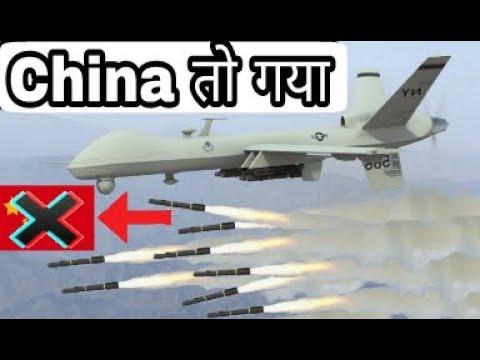 China में घुस कर India के Drone ने किया यह काम || India Best Drone