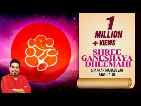 Shri Ganeshaaya Dheemahi | Vishwa Vinayak | Shankar Mahadevan | Ajay - Atul
