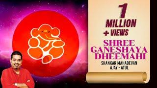 Shri Ganeshaaya Dheemahi HD | Shankar Mahadevan, Ajay & Atul
