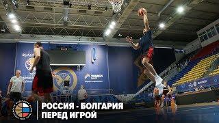 Россия - Болгария / Перед игрой