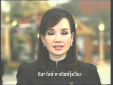 8APR12 THAILAND ; Part 1 ; Royal Cremation of Her Royal Highness Princess Bejaratana
