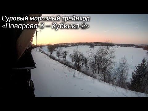 www 24 open ru бесплатный сайт знакомств москве