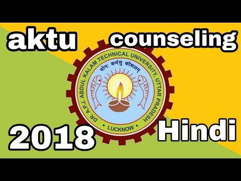 Aktu counseling 2018 uptu counseling 2018 in aktu counseling 2018 uptu counseling 2018 in hindi counseling 2018 altavistaventures Images