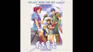 "The Legend of Heroes III ""White Witch"" OST - The White Witch Gueld −Precious Soul−"