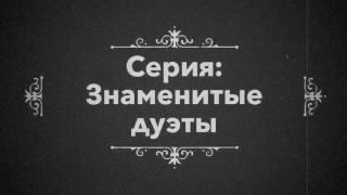 А.К.Лядов.