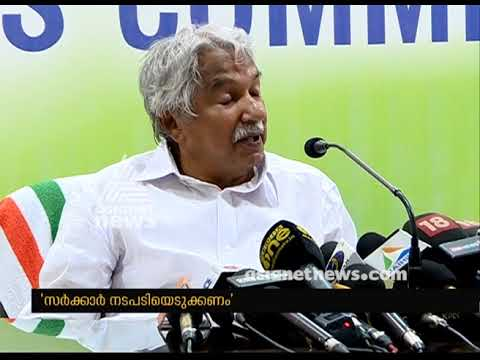 Oommen Chandy responds to the illegal govt land deal at Wayanad