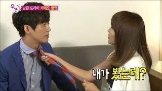 【TVPP】Hong Jin Young - Min's Kiss Scene, 홍진영 - 부들부들! 남편 키스신에 넥타이 조르는 진영 @ We Got Married