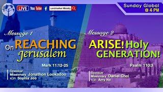 June 20th 2021   Landmarker Live Worship   Landmarker Ministry