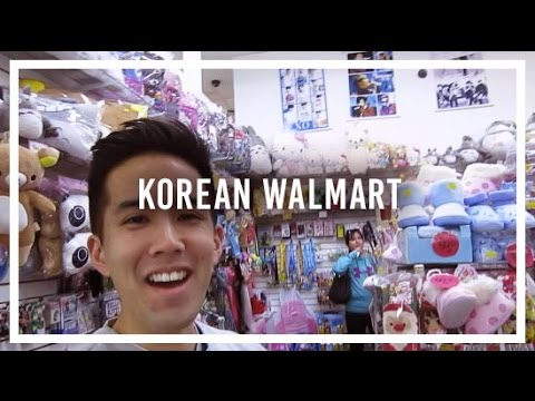 the wal mart korea Why walmart failed in south korea wal-mart might have been prosperous in south korea as a good example, target and wal-mart employees are paid almost.