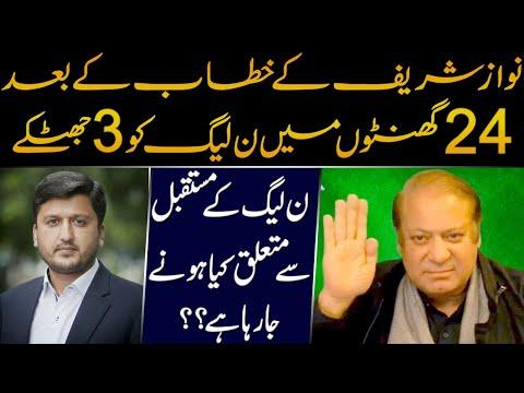 Adeel Warraich: Consequences for N League after Nawaz Sharif Speech