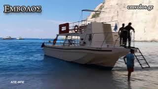 Κατολίσθηση στη διάσημη παραλία Ναυάγιο στη Ζάκυνθο