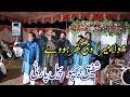 Mola Mera V Ghar Hovay Shafique Bhapoo Pail Party