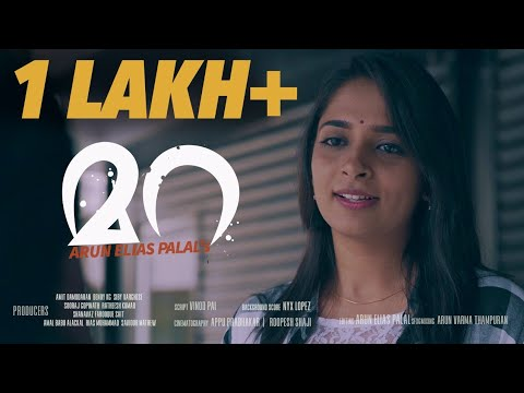 Mara | Malayalam Short Film | 2019