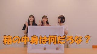 SKE48 「手をつなぎながら」公演 2分半の袋とじ 2019.9.12