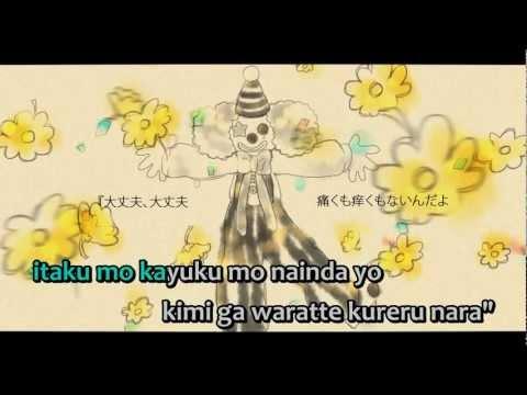 【Karaoke】Pierrot【on vocal】 KEI