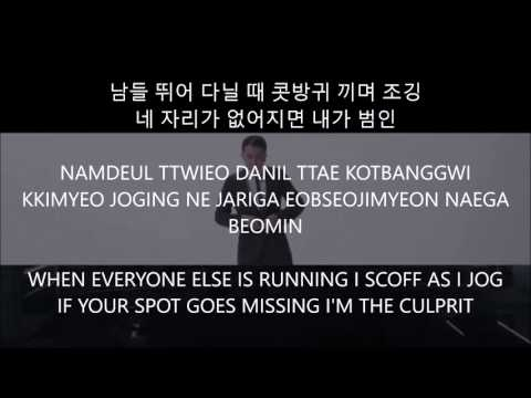 i'm him • mino // hanromeng // lyrics