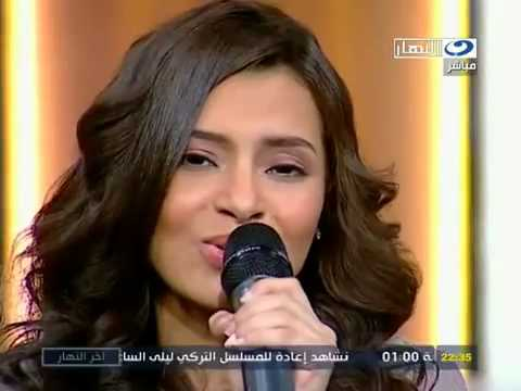 Carmen Soliman - Ghanele Shewy Shewy