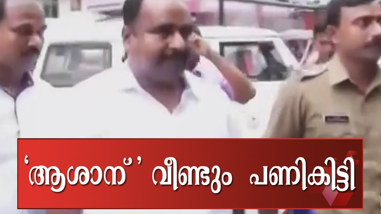 Another Case Filed Against Congress Leader Antony Aasanparambil