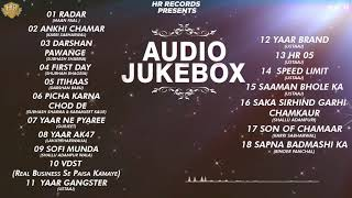 Audio Jukebox | Best Punjabi Songs 2020 | Latest Punjabi Songs 2020
