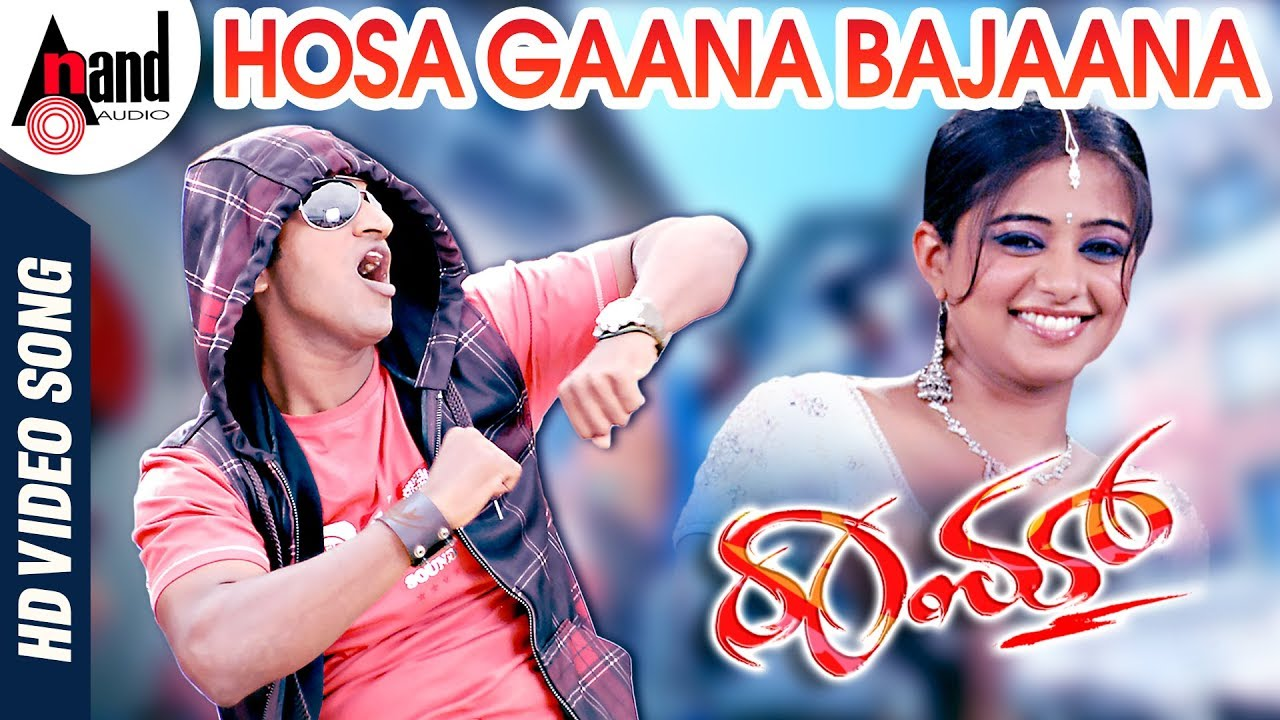 Hosa Gaana Bajaana  Raam  Kannada Video Song  Puneeth Rajkumar  Priyamani  Vharikrishna -9096