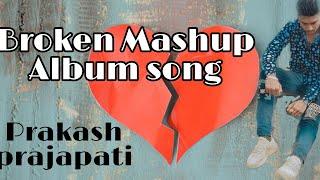 Broken Mashup Album song ||| Prakash prajapati Tharad
