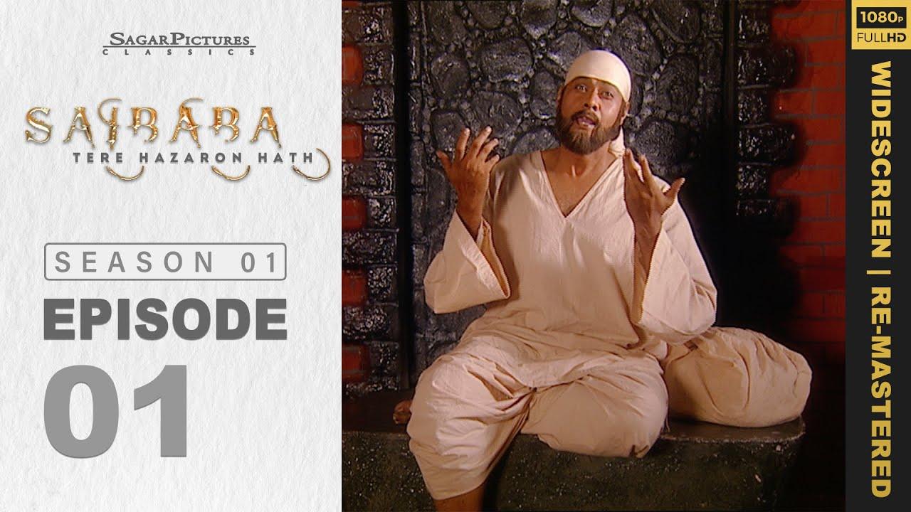 Download Sai Baba, Tere Hazaron Hath - साई बाबा , तेरे हजारों हाथ - Full Episode No: 1
