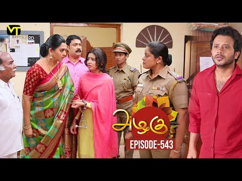 Azhagu Tamil Serial latest Full Episode 543 Telecasted on 01 Sep 2019 in Sun TV. Azhagu Serial ft. Revathy, Thalaivasal Vijay, Shruthi Raj and Aishwarya in the lead roles. Azhagu serail Produced by Vision Time, Directed by Selvam, Dialogues by Jagan. Subscribe Here for All Vision Time Serials - http://bit.ly/SubscribeVT   Click here to watch:  Azhagu Full Episode 539 https://youtu.be/2nCT3UV3Rs8  Azhagu Full Episode 538 https://youtu.be/kjV1EGSoawg  Azhagu Full Episode 537 https://youtu.be/n2FXmqOsb-E  Azhagu Full Episode 536 https://youtu.be/vWsIUjK5xJ0  Azhagu Full Episode 535 https://youtu.be/jLYZzDlzdOk  Azhagu Full Episode 534 https://youtu.be/sCxLeUpYRmE  Azhagu Full Episode 533 https://youtu.be/JL8yHWl6eOw  Azhagu Full Episode 532 https://youtu.be/iLuezhcsXlY  Azhagu Full Episode 531 https://youtu.be/PY9FIiinHYI   For More Updates:- Like us on - https://www.facebook.com/visiontimeindia Subscribe - http://bit.ly/SubscribeVT