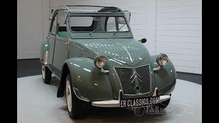 Citroën 2CV AZ 1960 -VIDEO- www.ERclassics.com