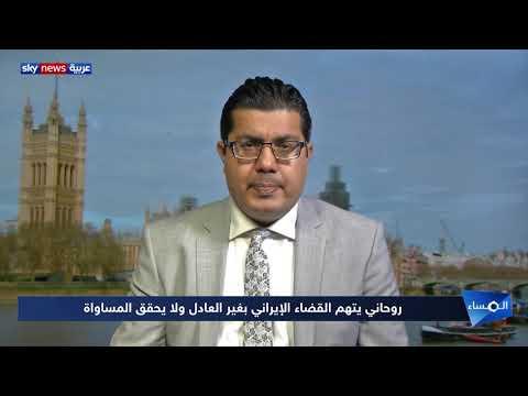 الفساد يعمق الخلاف بين أجنحة الحكم في إيران  - نشر قبل 4 ساعة