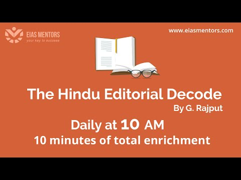 Financial Sector Reforms | UPSC | The Hindu  EDITORIAL DECODE 18-8-15 |economy
