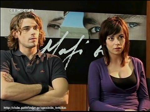 """""""Μαζί σου"""" / TV Series - Making of (2007 - Mega)"""