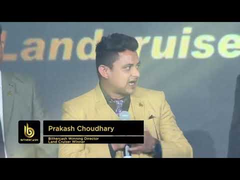 💥💥 Testimonials of BitherCash Directors 💥💥