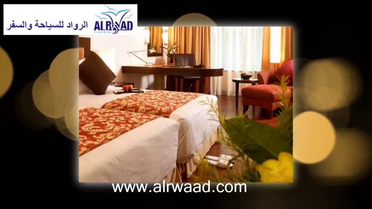 impiana-hotel-kuala-lumpur-فندق-امبيانا-كوالالمبور-ماليزيا