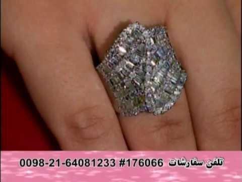 Naab Jewelry TV Show Episode-142, nj, jewelry tv, diamond, NAAB TV, NJ SHOW