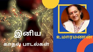 Best of Uma Ramanan | Love Hits |Ilaiyaraja Uma Ramanan Hits 80s melodies Musics இசைஞானி இளையராஜா