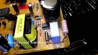 LG GA 479UTPA з кроковим клапаном Немає запуску компресора