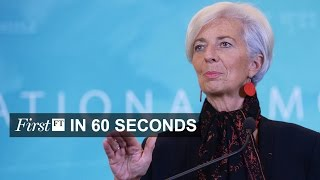 Lagarde backed for second term, Planet Nine found | FirstFT