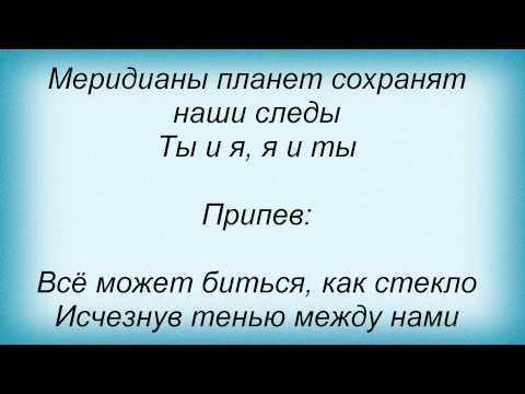татьяна котова песни фиолето