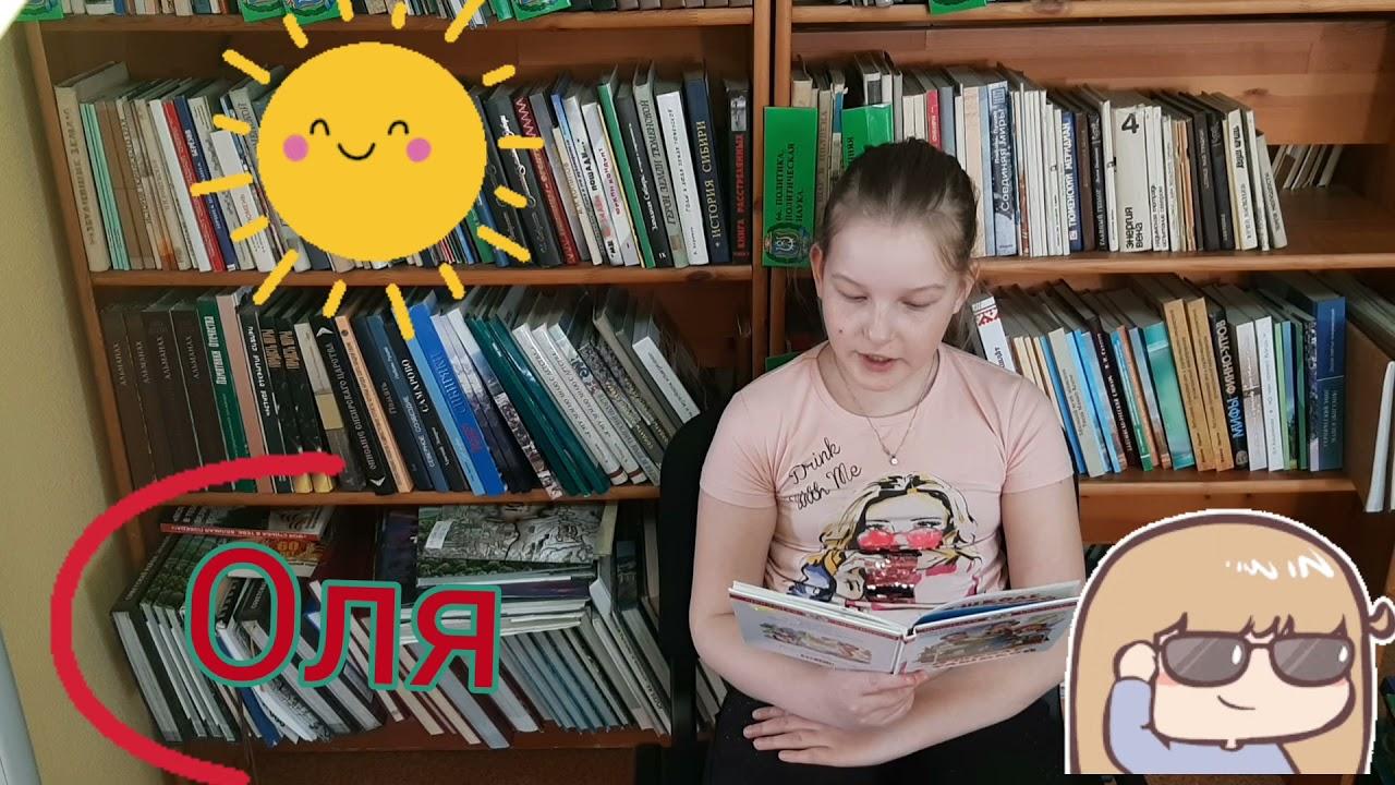 Дети.RU - YouTube