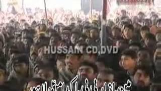 ZAKIR BABA SYED SABIR HUSSAIN SHAH BEHAL 10 Muharram