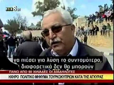 Turkish Cypriots 2nd Bigger Demonstration 02.03.2011 - news reports