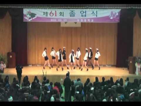 [cover] SNSD - Mr.Taxi (Buchun middle school students in Korea)