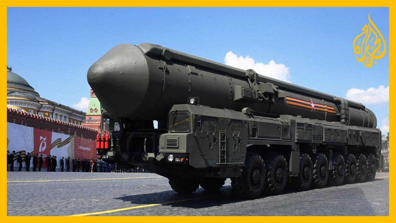 لمدة 5 سنوات.. تمديد العمل بمعاهدة الأسلحة -ستارت 3- بين واشنطن وموسكو  - نشر قبل 20 دقيقة