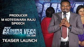 Producer m koteswara raju speech at garuda vega movie teaser launch | praveen sattaru | rajasekhar