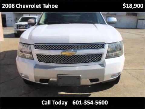 2008 Chevrolet Tahoe Used Cars Jackson Ms Youtube