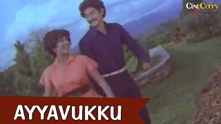 Ayyavukku  Song | Thee | Suman, Sripriya
