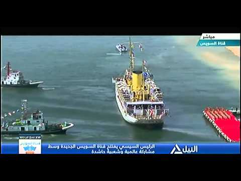 New Suez Canal Opening Ceremony