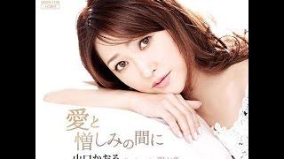 作詞 Lyricist:麻こよみ 作曲 Composer:徳久広司 (2013年12月4日発売...
