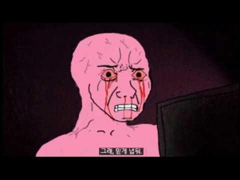 비트코인의 최후 떡락 - YouTube